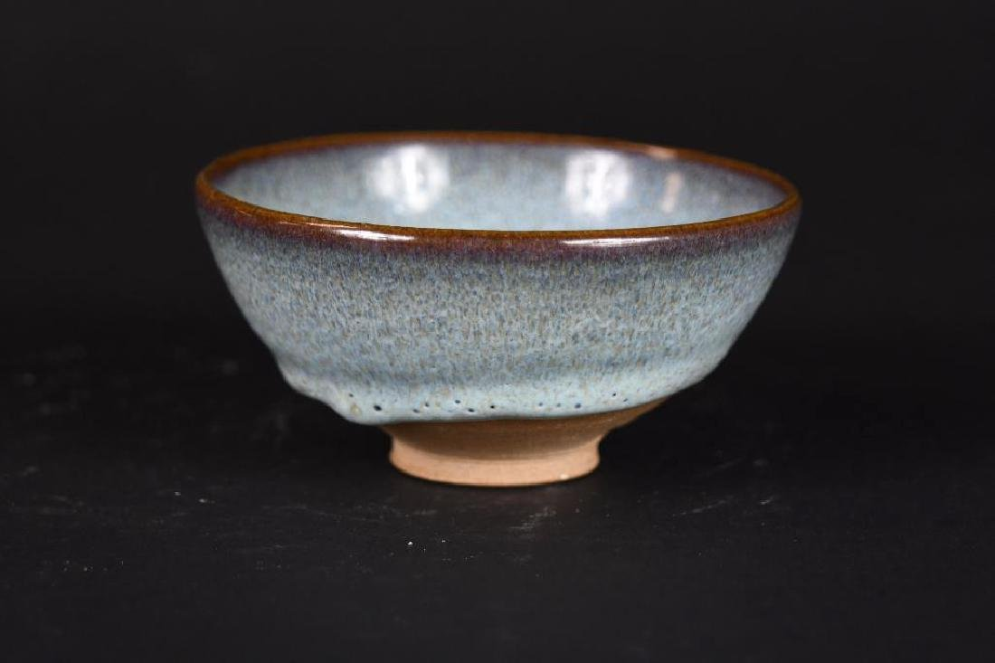 Chinese Footed Porcelain Bowl - 3