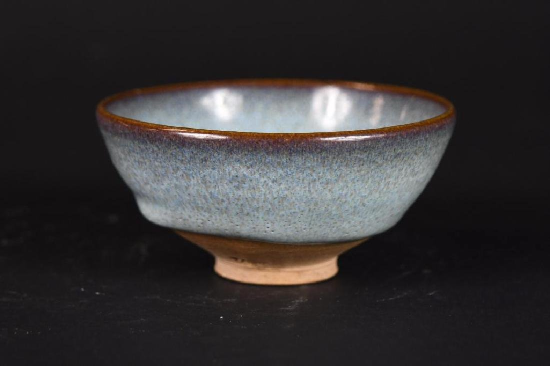 Chinese Footed Porcelain Bowl - 4