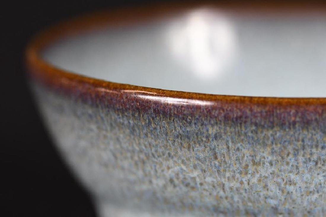 Chinese Footed Porcelain Bowl - 7