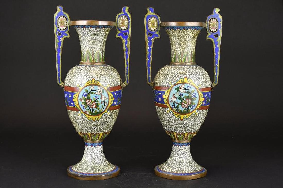 Pair of Chinese Vases