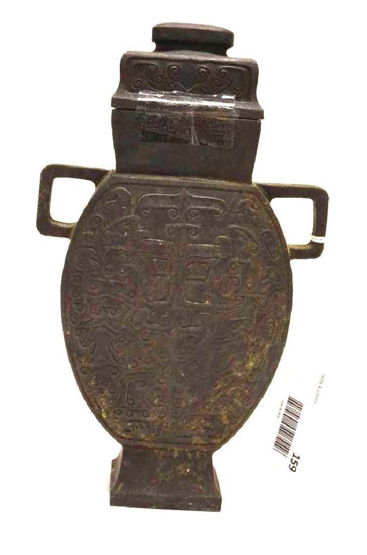 Chinese Black/Hardstone Lidded Vase