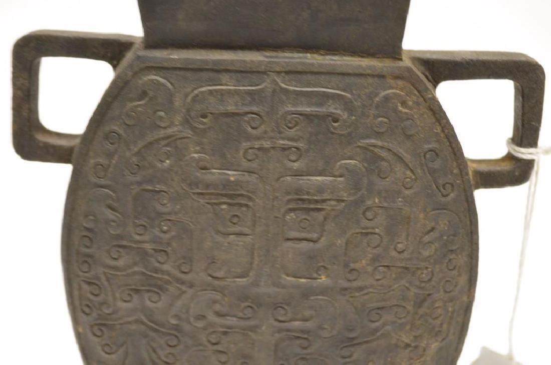 Chinese Black/Hardstone Lidded Vase - 3