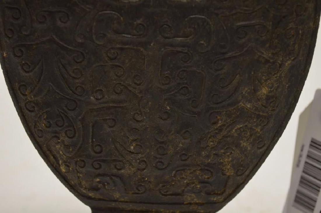 Chinese Black/Hardstone Lidded Vase - 4