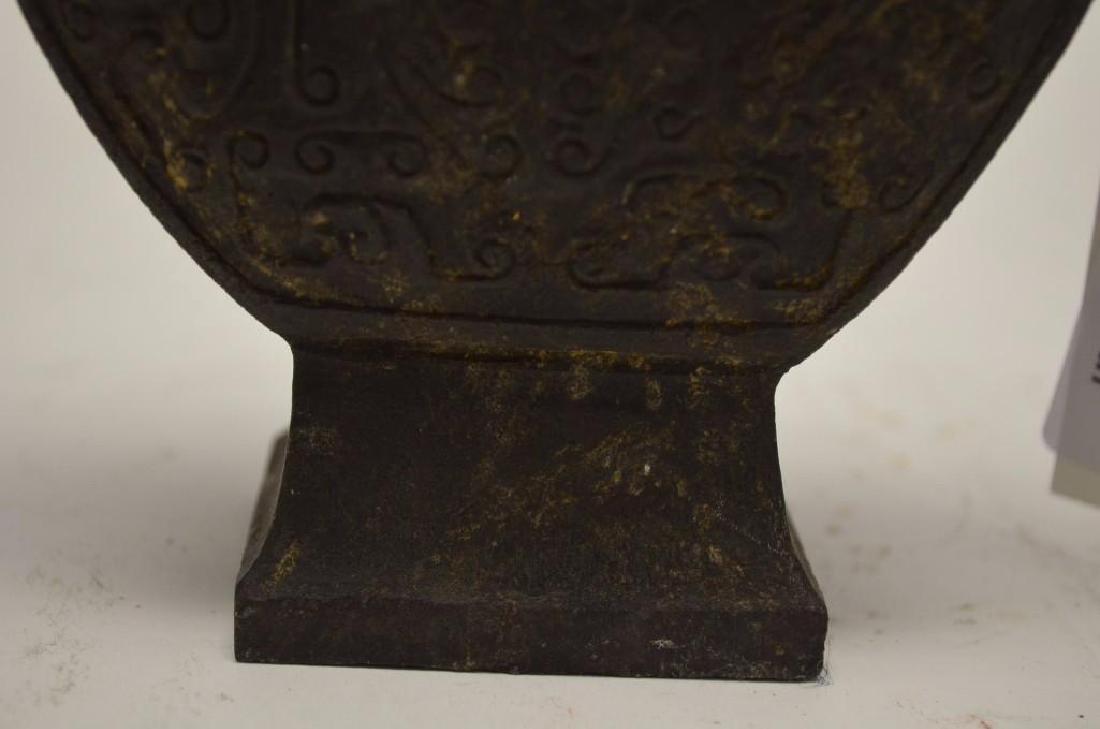 Chinese Black/Hardstone Lidded Vase - 5