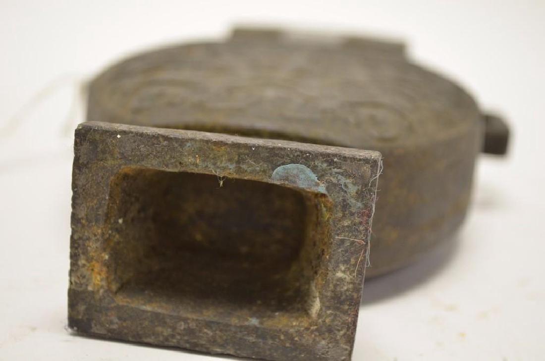 Chinese Black/Hardstone Lidded Vase - 7
