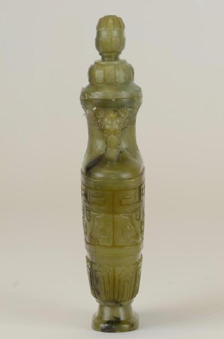 Chinese Carved Celadon Jade Lidded Vase - 2