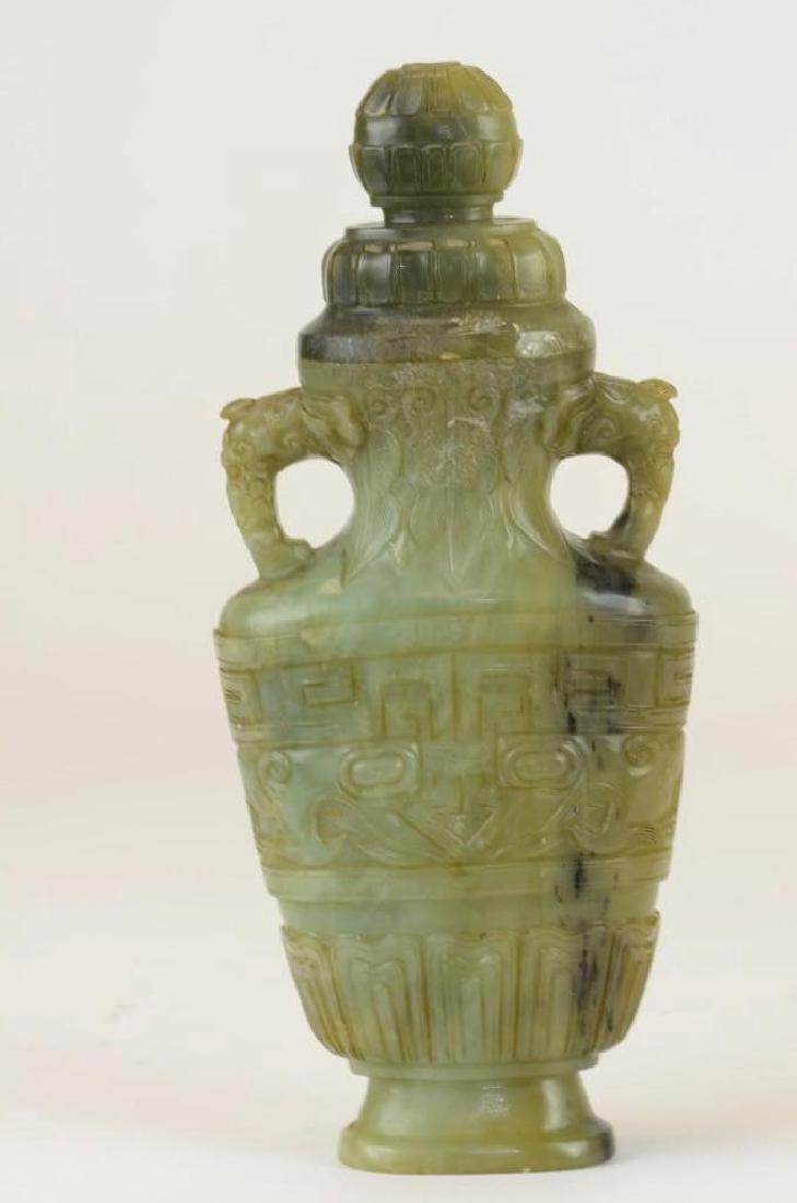 Chinese Carved Celadon Jade Lidded Vase - 3