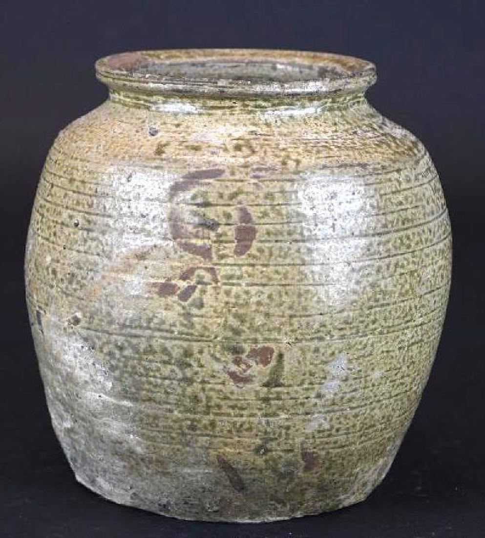Korean Pottery Vase
