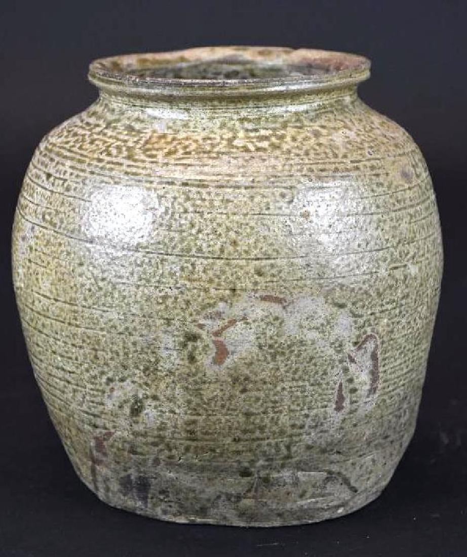 Korean Pottery Vase - 3