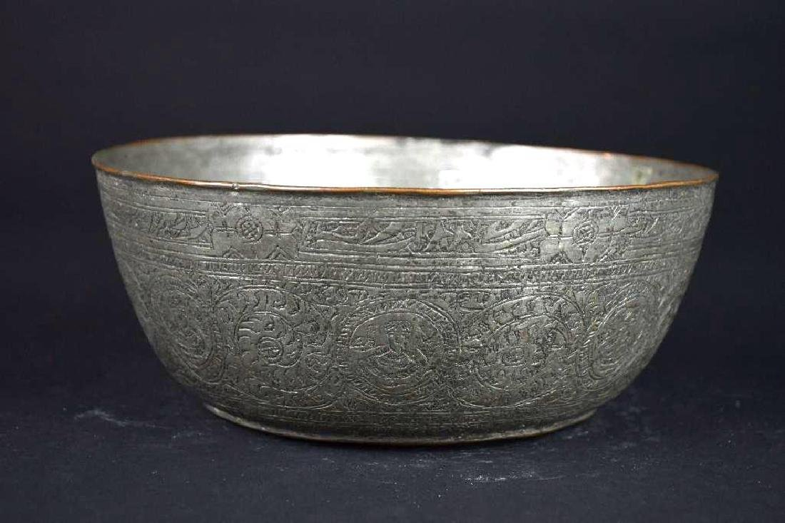 Islamic Bronze Basin