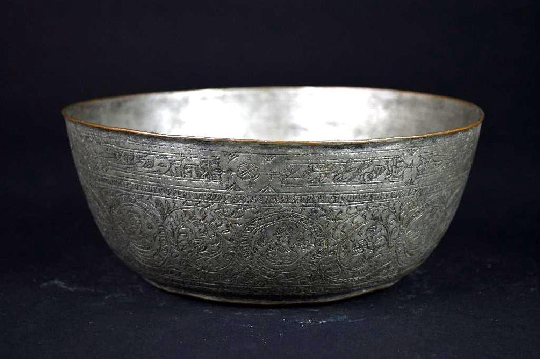 Islamic Bronze Basin - 2