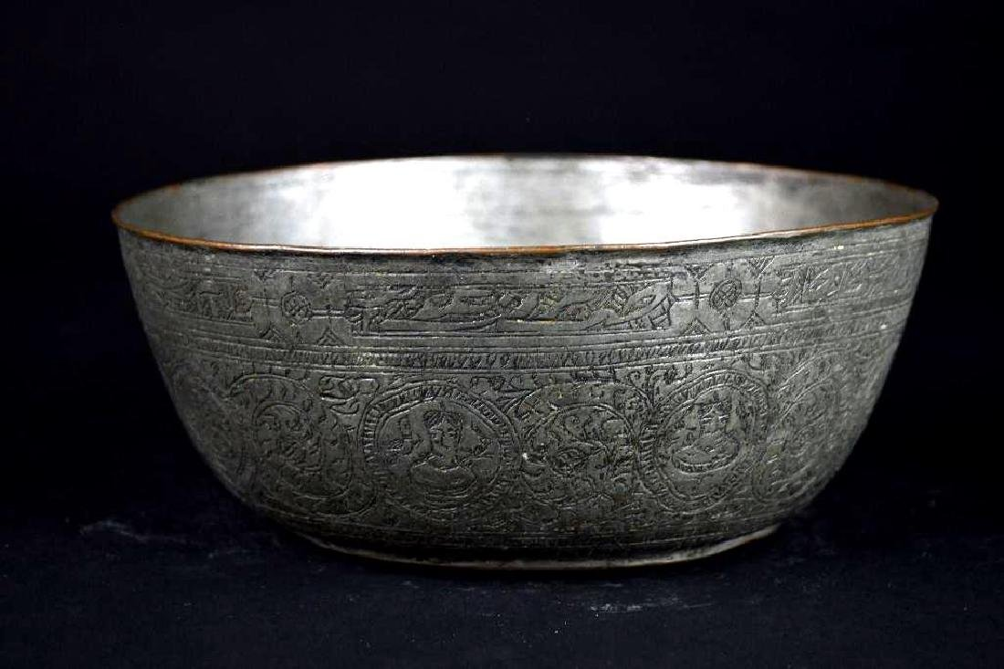 Islamic Bronze Basin - 3