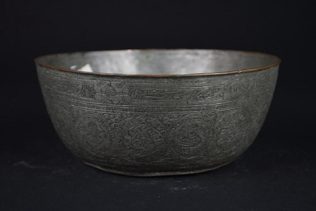 Islamic Bronze Basin - 4