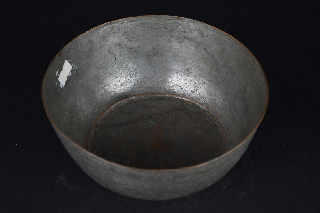 Islamic Bronze Basin - 5