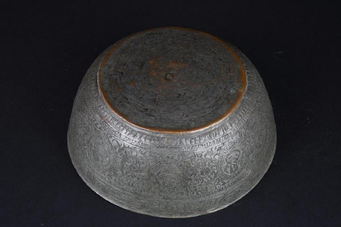 Islamic Bronze Basin - 6