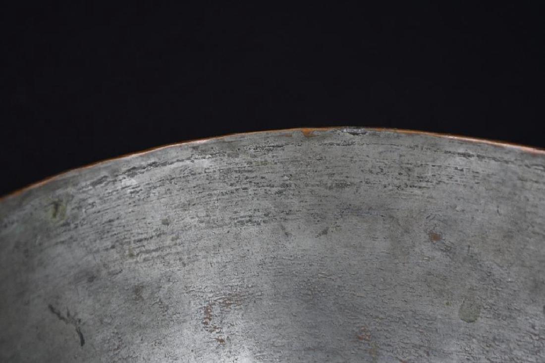 Islamic Bronze Basin - 7