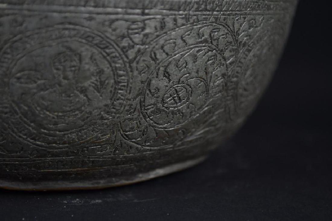 Islamic Bronze Basin - 9