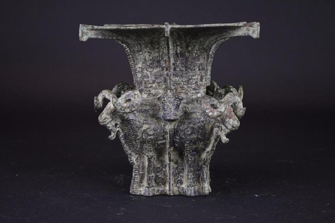 Chinese Bronze Vase - 2