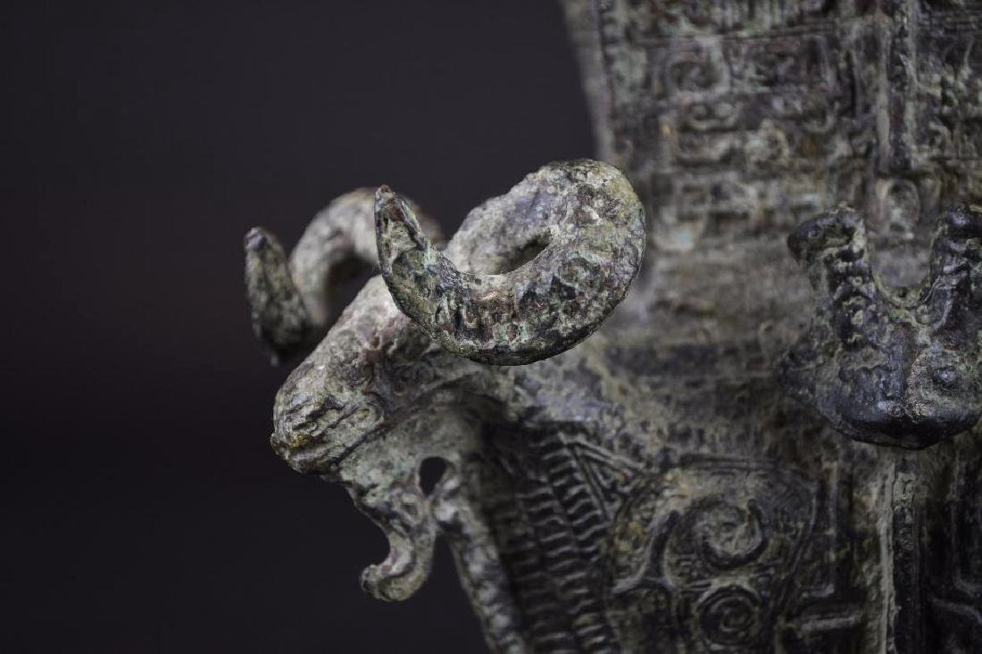 Chinese Bronze Vase - 8