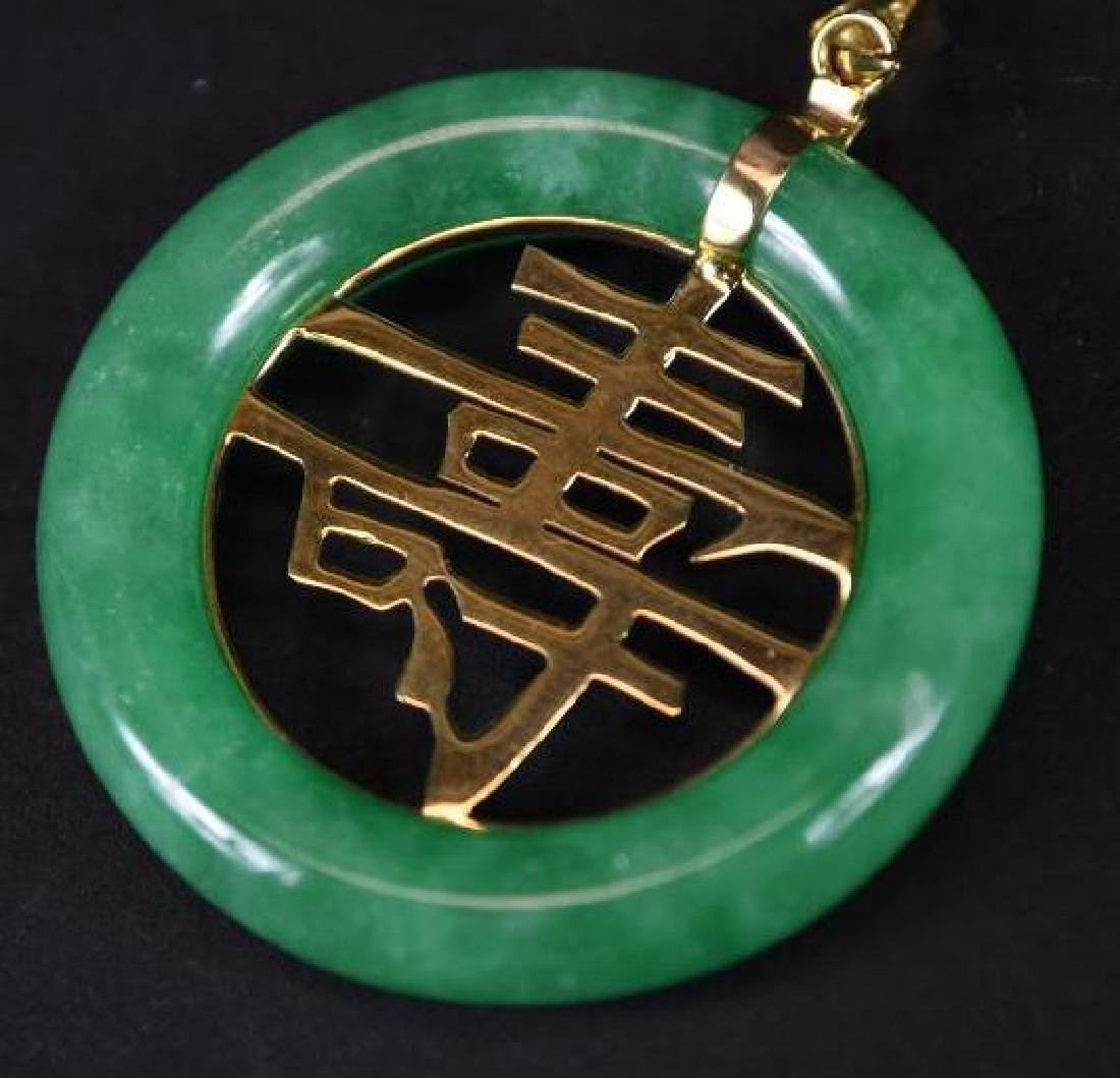 Jadeite & gold Pendant