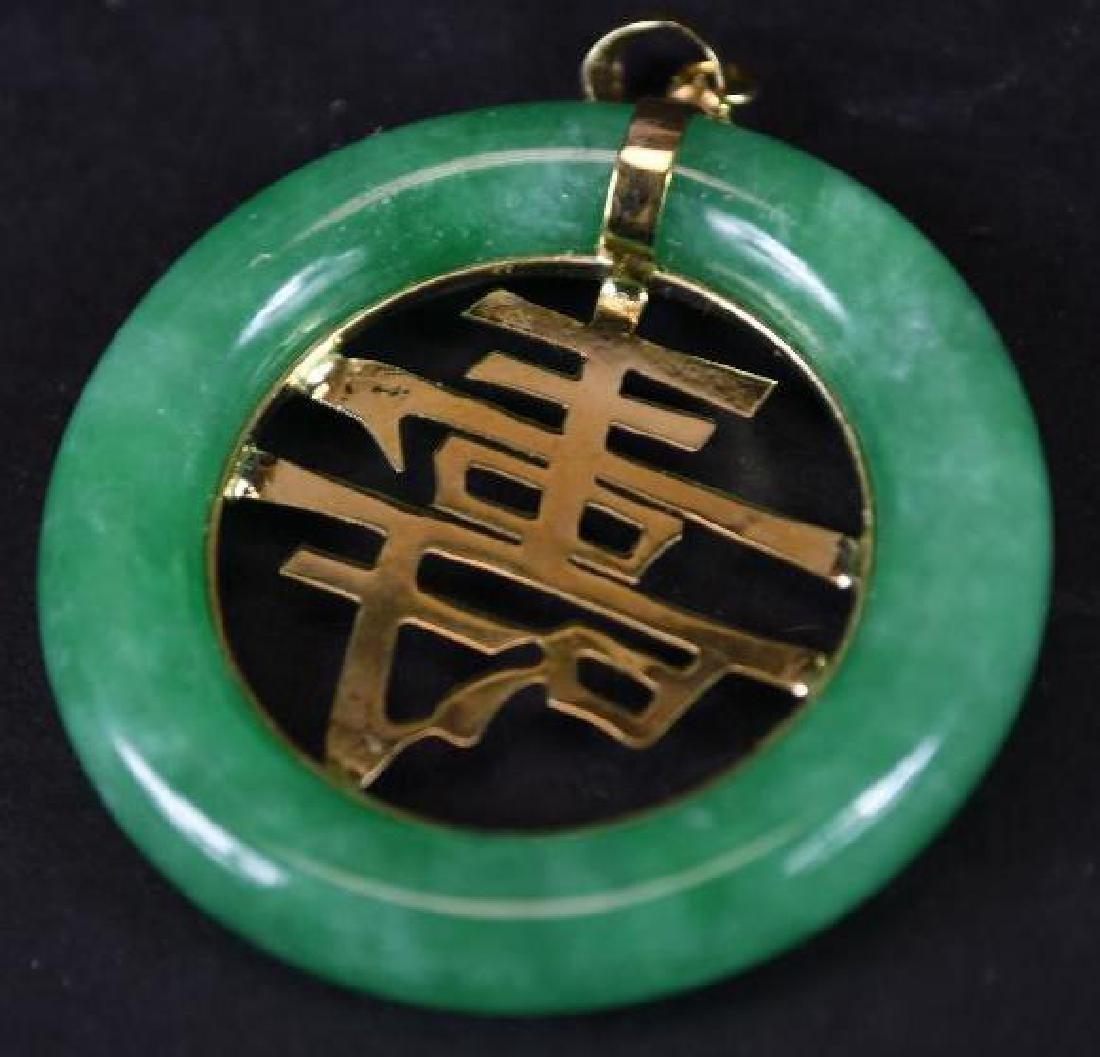 Jadeite & gold Pendant - 2