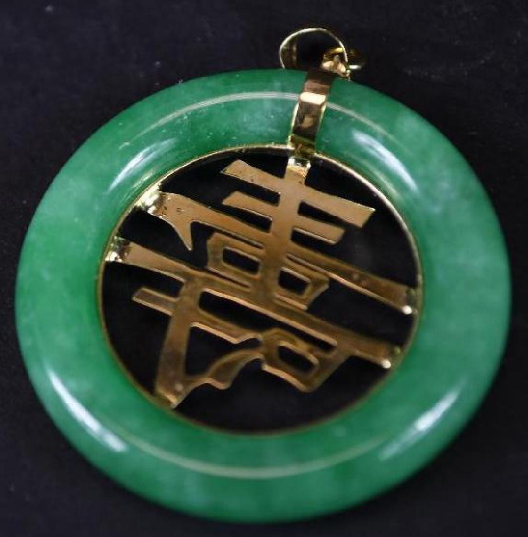 Jadeite & gold Pendant - 3