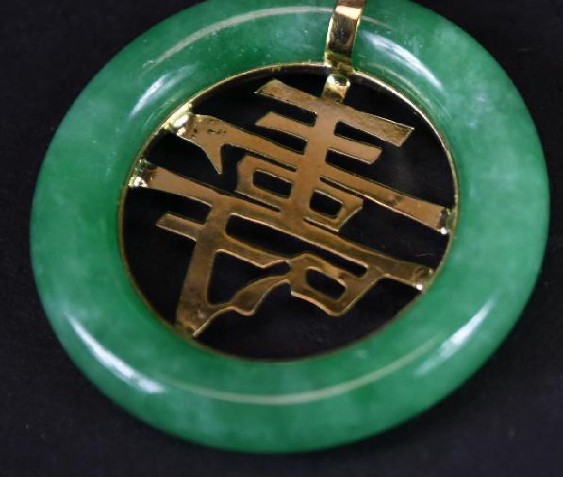 Jadeite & gold Pendant - 4