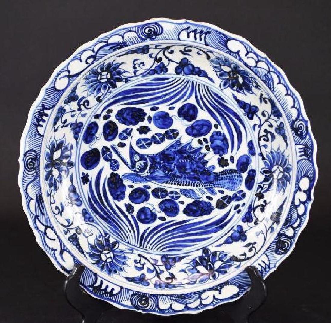 Chinese Blue and White Porcelain Charger