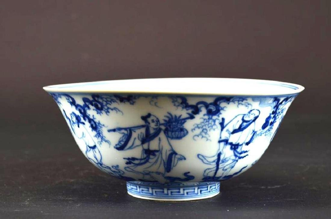Chinese Blue & White Porcelain footed Bowl - 2