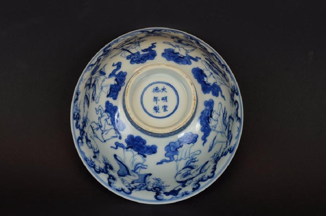 Chinese Blue & White Porcelain footed Bowl - 6