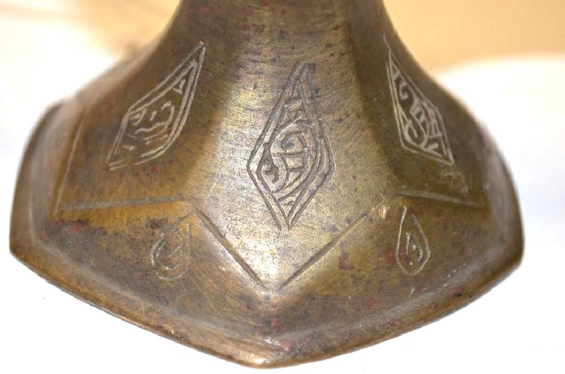 Islamic Bronze Oil Lamp - 5