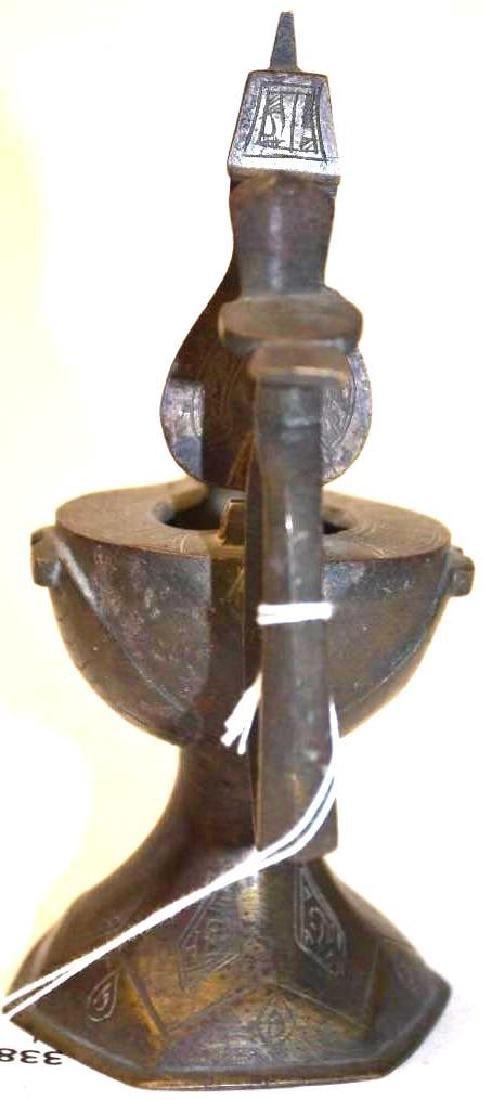 Islamic Bronze Oil Lamp - 8
