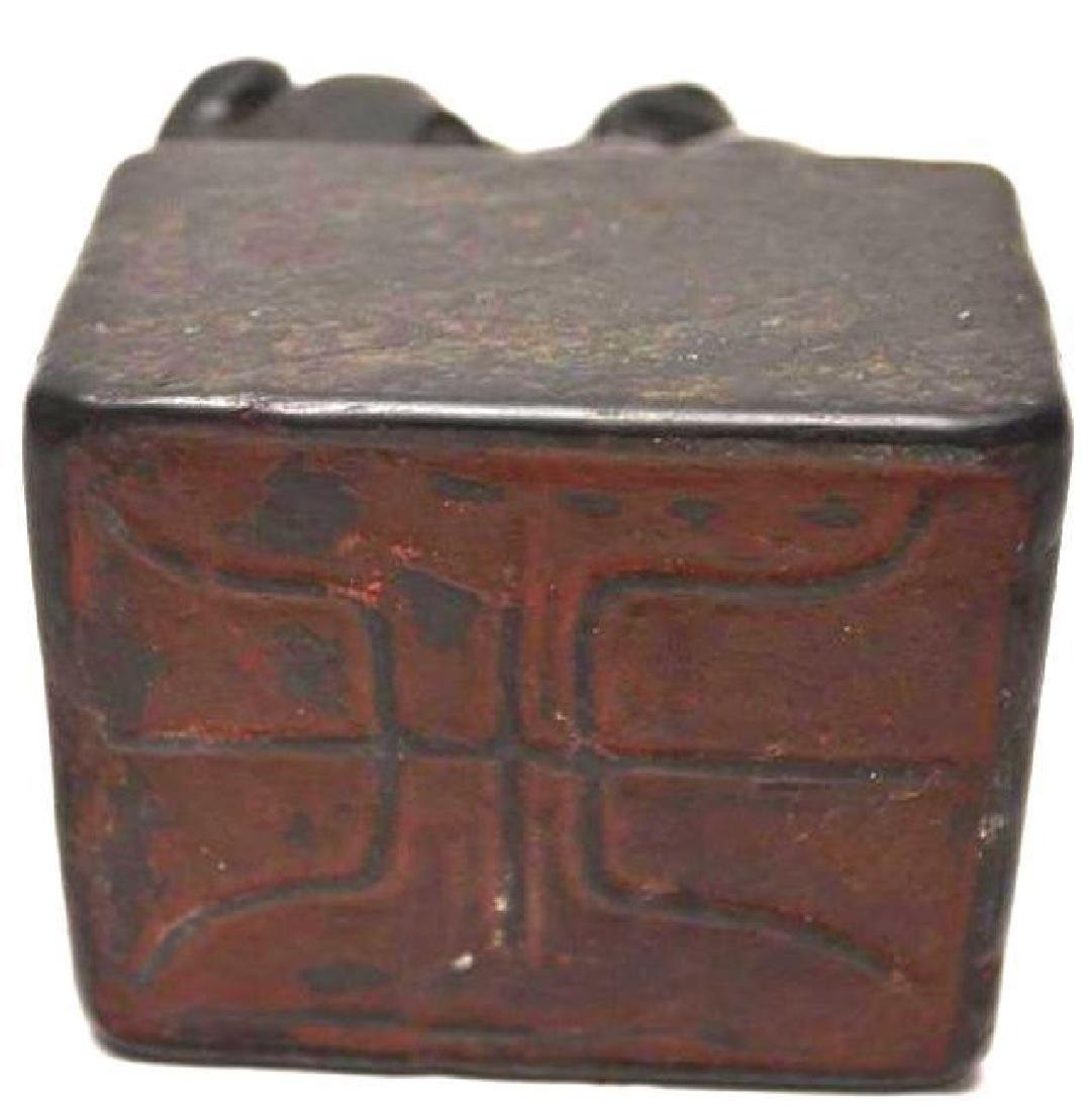 Chinese Carved Soapstone/Black Jade Chi Ling Seal - 5