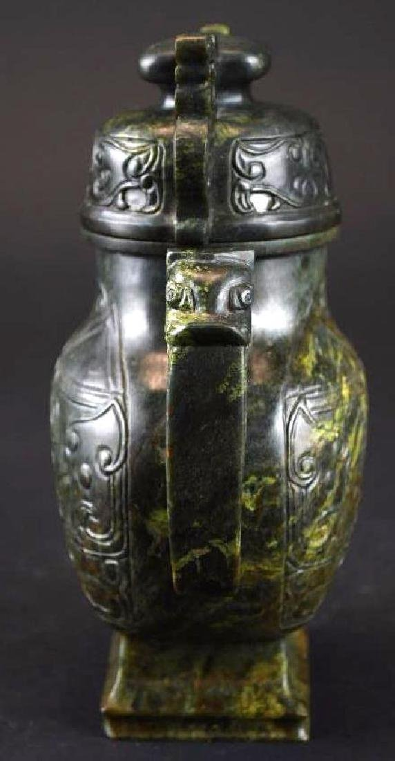Carved Spinach Jade Lidded Ewer - 4