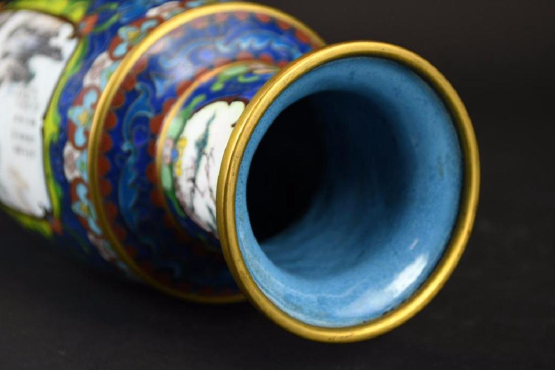 Chinese Cloissone Vase - 5