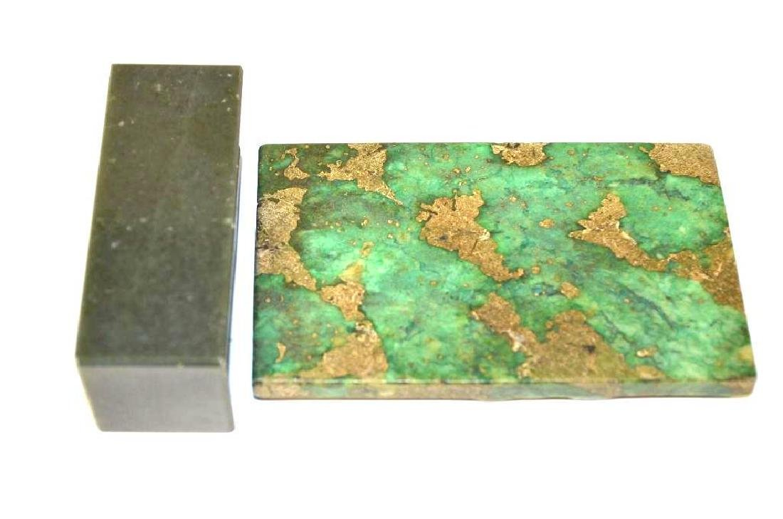 Two Chinese Jade Items - 5
