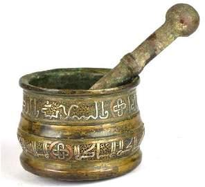 Islamic Silver Inlaid & Bronze Mortar & Pestle