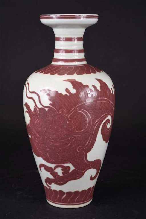 Chinese Copper Red Dragon Vase
