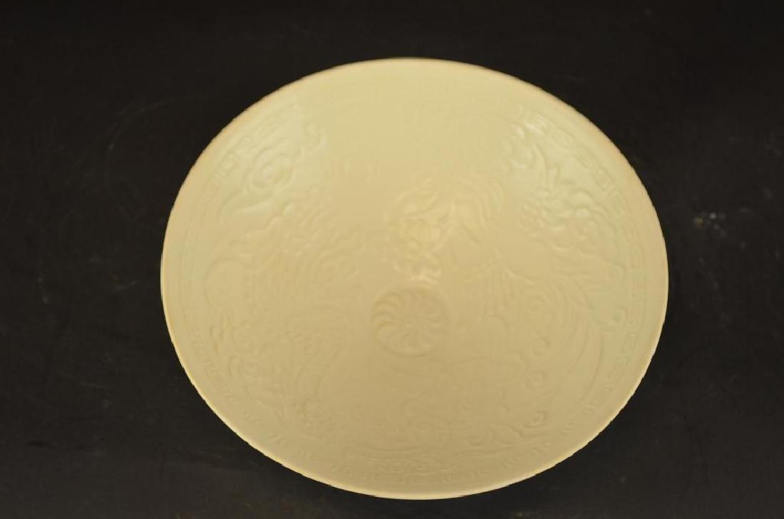 Chinese Straw Glaze Porcelain Fotoed Bowl - 2