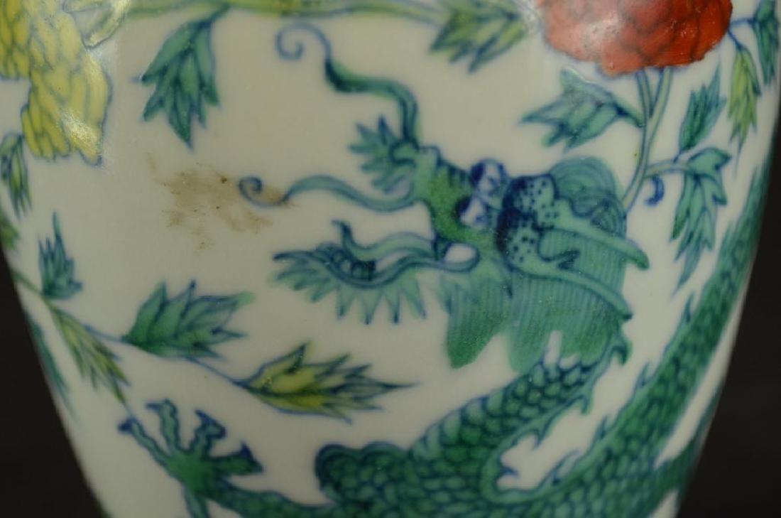 Chinese Wucai Glaze Porcelain Dragon Vase - 2