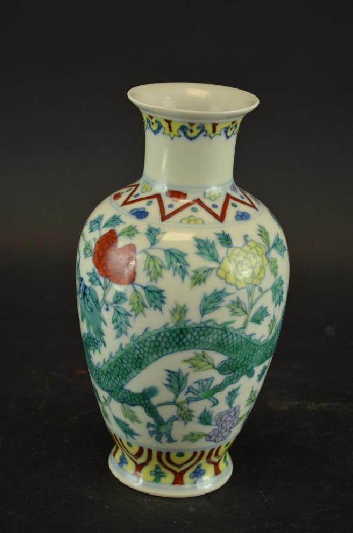 Chinese Wucai Glaze Porcelain Dragon Vase - 6