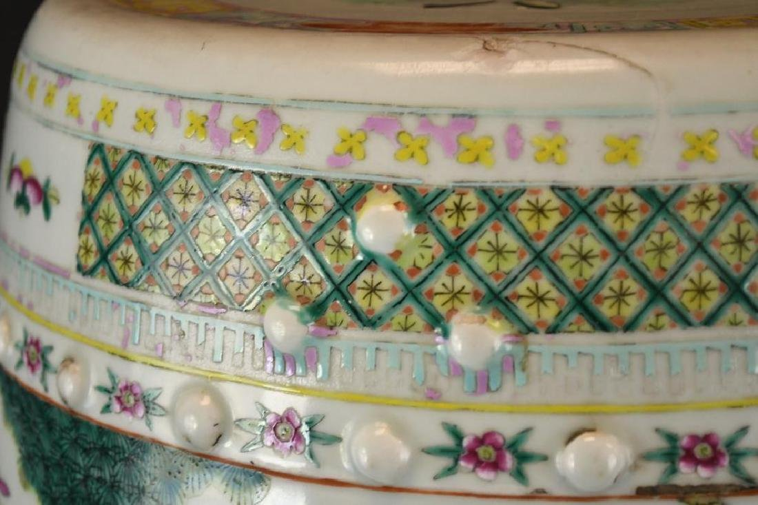 Antique Chinese Famille Rose Porcelain Garden Seat - 6
