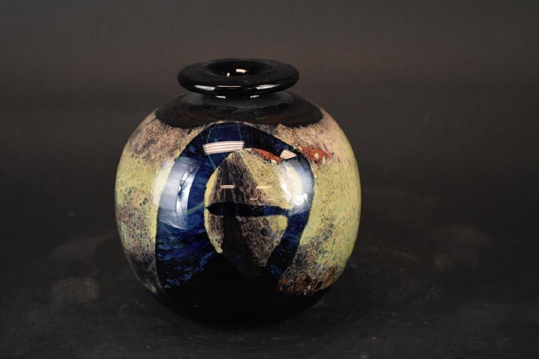 Signed Art Glass Bowl