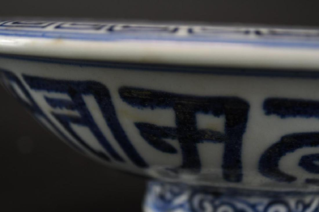 Chinese Blue & White Footed Bowl - 10