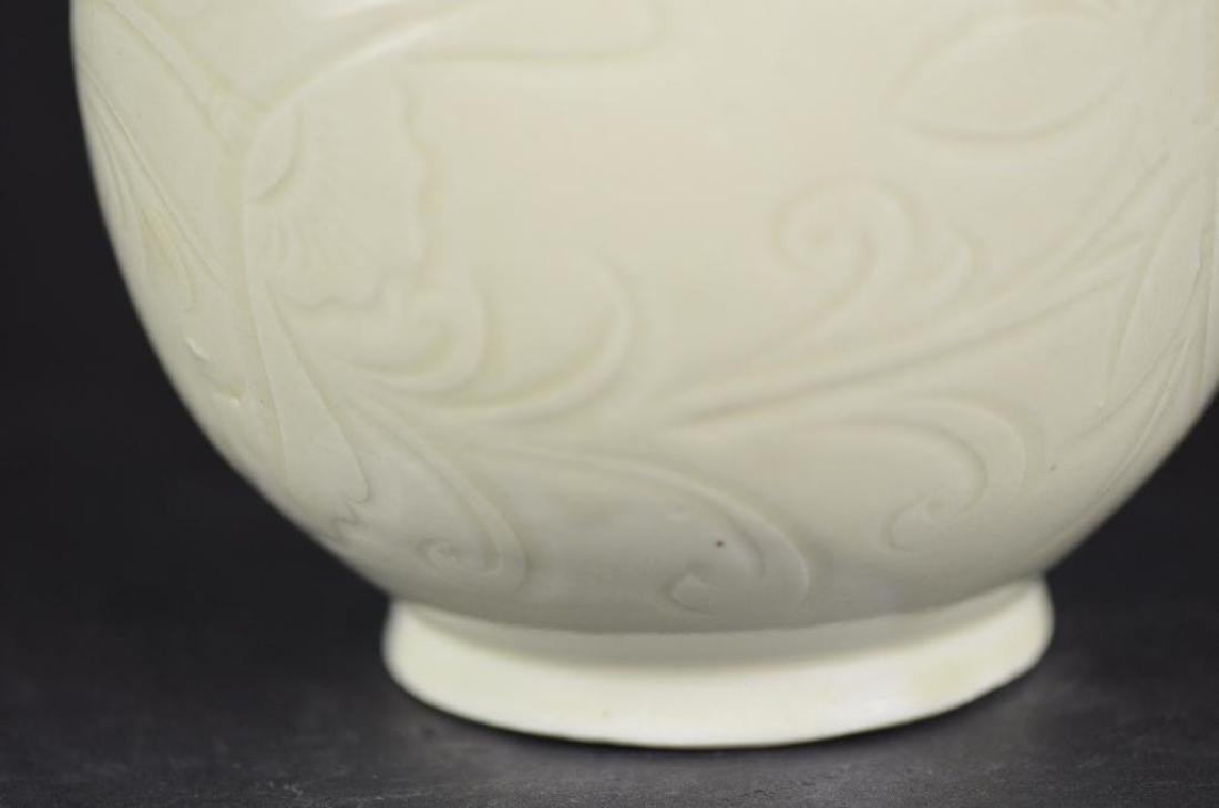 Chinese White Glaze Vase - 9
