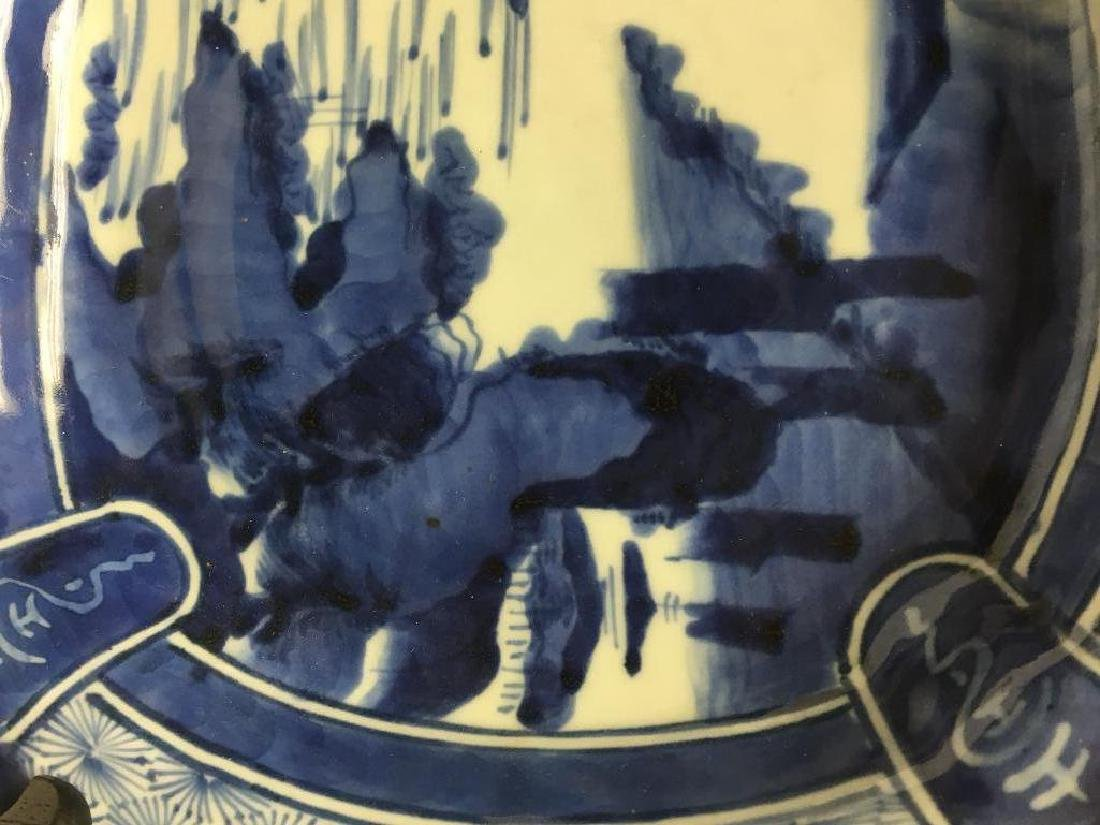 Chinese Blue & White Porcelain Charger - 3