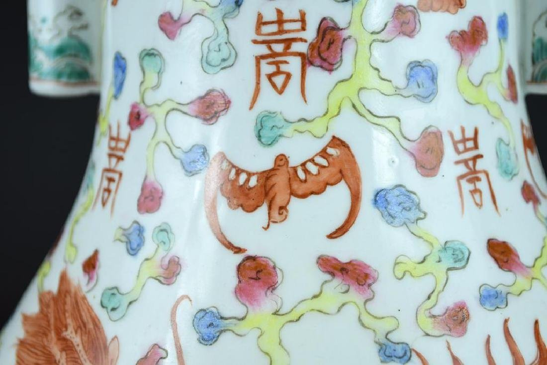 Chinese Wucai Dragon Porcelain Vase - 6