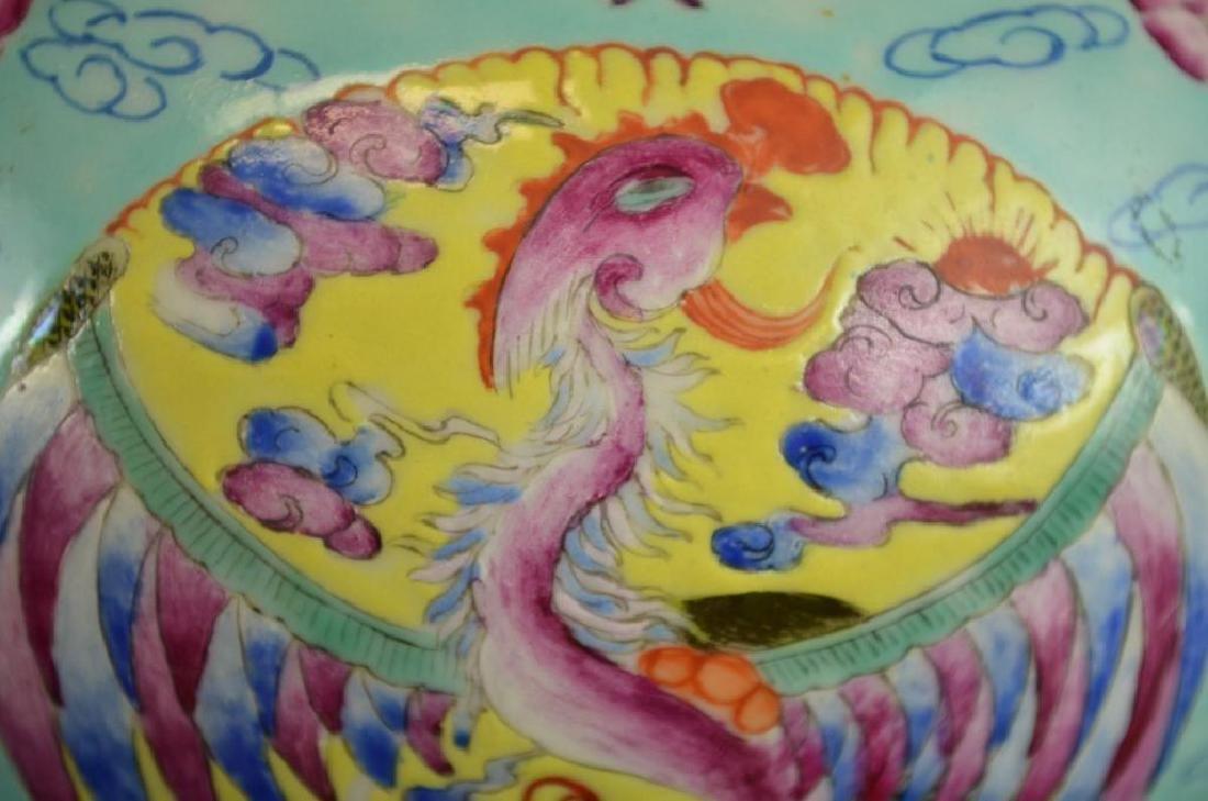 Chinese Wucai Glaze Porcelain Vase - 6