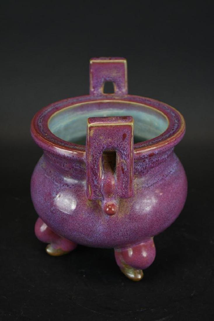 Chinese Junyao Glaze Porcelain Tripod Censer - 2