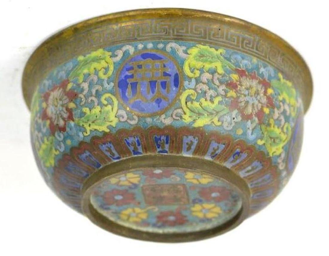 Chinese Cloisonne Bowl - 3
